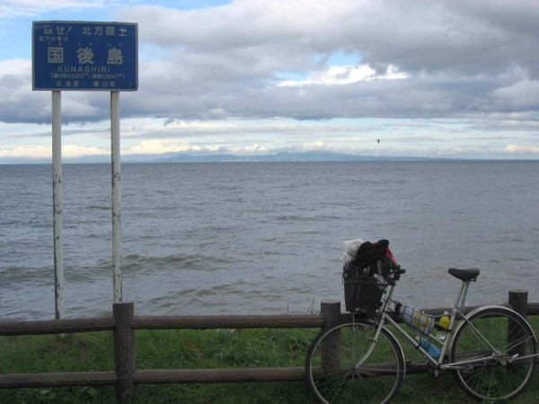 Kunashiri, in the Sea of Okhotsk (cycling in 2007)